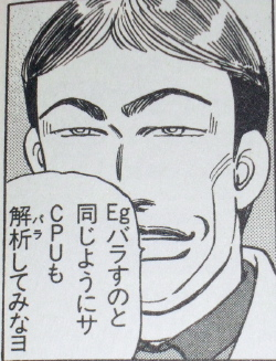 RIMG0859.JPG